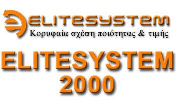 Κουφώματα-αλουμινίου-Elitesystem-2000