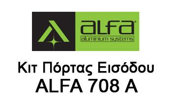 ALFA-708-A πόρτες αλουμινιου πάνελ