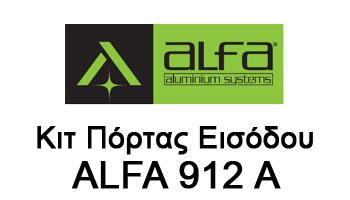 ALFA-912-A πόρτες εισόδου πάνελ