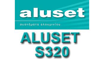ALUSET-320-συστήματα-αλουμινίου