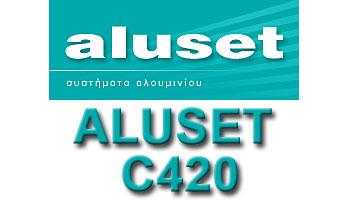 ALUSET-420-συστήματα-αλουμινίου