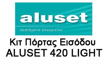 ALUSET-420-LIGHT πορτες εισόδου
