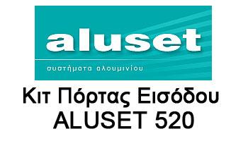 ALUSET-520 πόρτες
