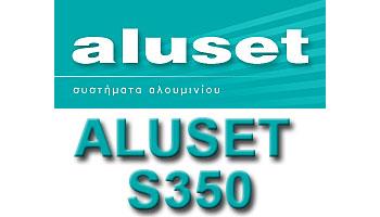 ALUSET-S-350-συστήματα-αλουμινίου