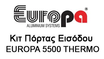 EUROPA-5500-THERMO πορτες αλουμινιου