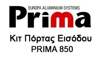 PRIMA-850 πορτες